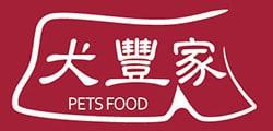 犬豐家logo