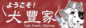 best petfood brand logo banner