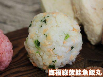 pet_new_year_2021_food_04
